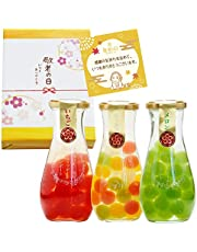 ふみこ農園 果汁たっぷり フルーツゼリーボールコンポート3本セット(いちご、ミックス、メロン)内祝 プチギフト 子供<10591>