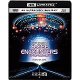 未知との遭遇 40周年アニバーサリー・エディション 4K ULTRA HD ブルーレイセット [4K ULTRA HD + Blu-ray]