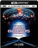未知との遭遇 4K ULTRA HD ブルーレイセット[Ultra HD Blu-ray]