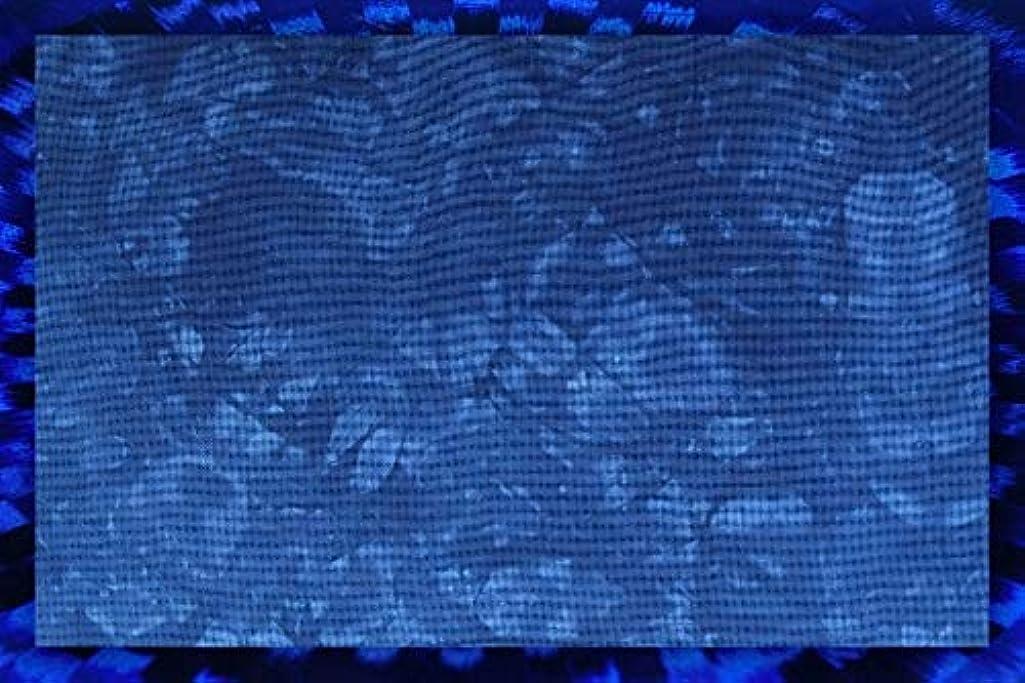 Hand-Dyed 18 Count Aida Cloth, Cross-Stitch Fabric - 17