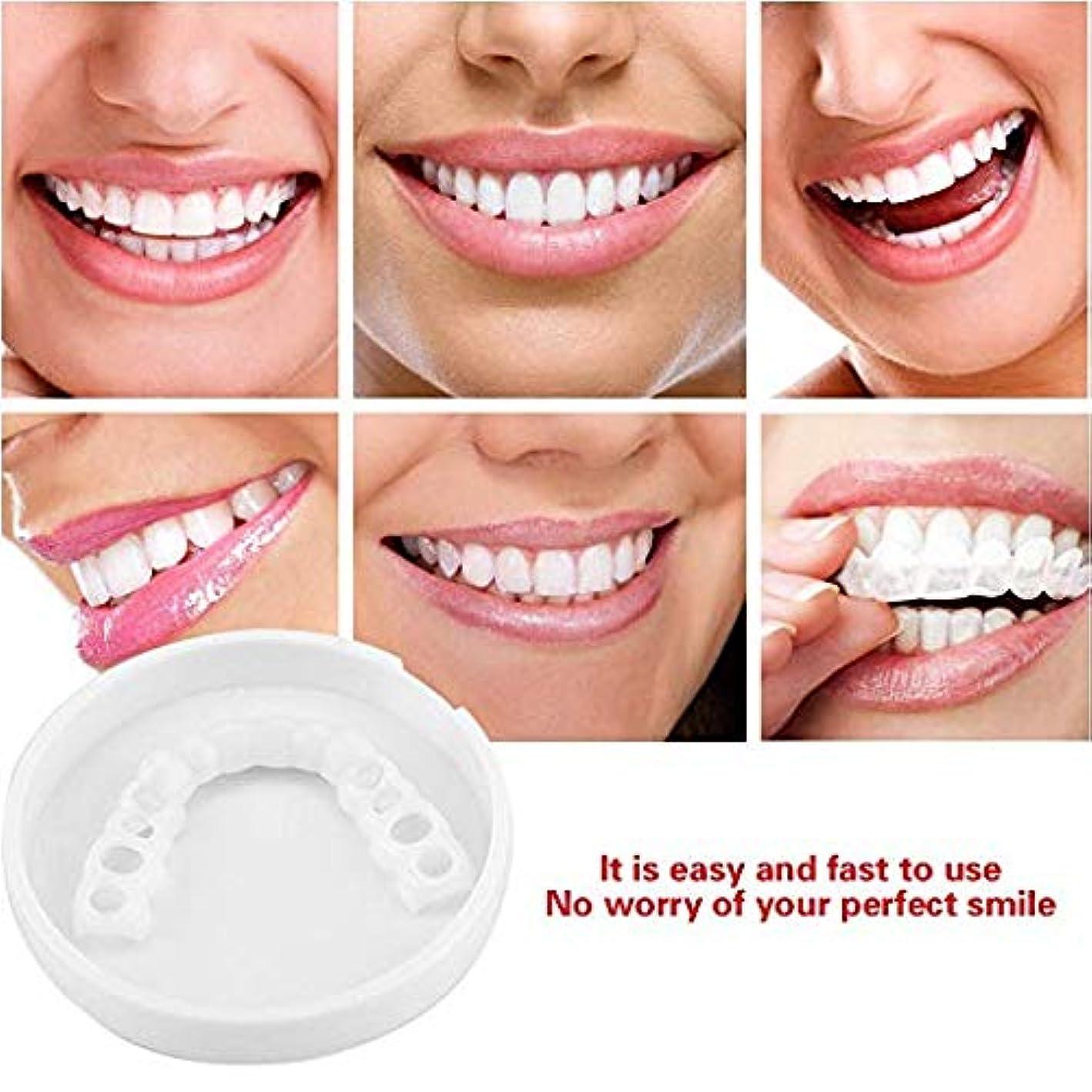 反対する頭蓋骨ライオン16セットのコスメティックデンタルマッサージ、笑顔、笑顔、快適、すべてのメイクアップ歯に最適、最も快適な義歯ケア用のワンサイズ