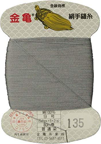 手縫い糸 『絹糸 9号 80m カード巻き 135番色』 金亀糸業