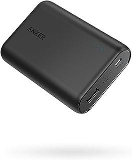Anker Powerbank PowerCore 1000 mAh, det lilla och lätta externt batteriet, kompakt för iPhone XS Max/XR/XS/X/8/8Plus/7/6s/...