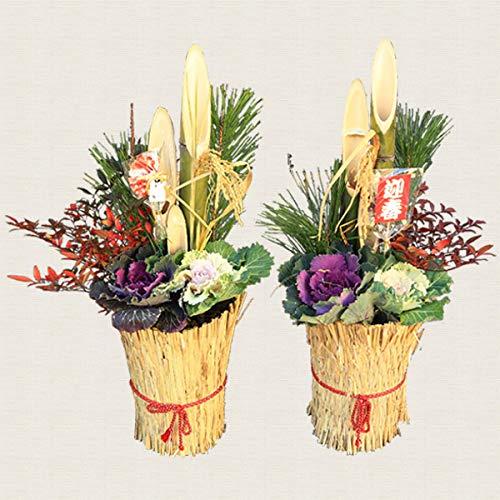 門松 お正月飾り 迎春:こも巻き 天然素材の門松一対*(70cm)迎春ピック付