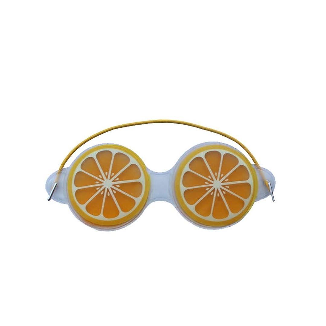 自伝展示会ホイールNOTE ジェルアイマスク睡眠よく圧縮かわいいフルーツジェル疲労緩和冷却アイケアリラクゼーションシールドアイケアツール