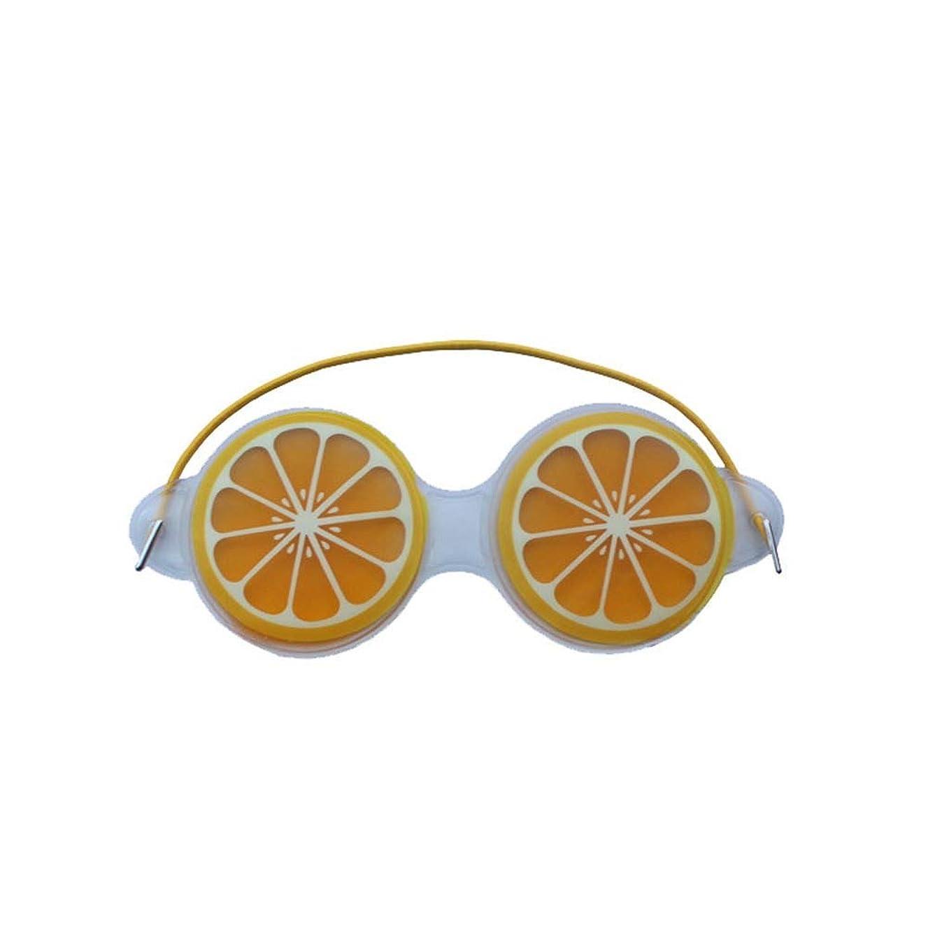 酸素ビデオ主にNOTE ジェルアイマスク睡眠よく圧縮かわいいフルーツジェル疲労緩和冷却アイケアリラクゼーションシールドアイケアツール