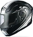 Kabuto Works Adult FF-5V Street Motorcycle Helmet - Flat Black/White / Medium