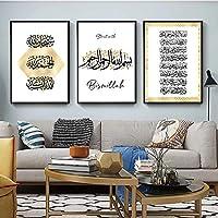 WKAQM アラビア書道ポスタープリント平和の祈りイスラムの壁アート写真アッラムハンマドイスラム教徒のキャンバス絵画モスクのリビングルームの家の装飾フレームレス L2K-507
