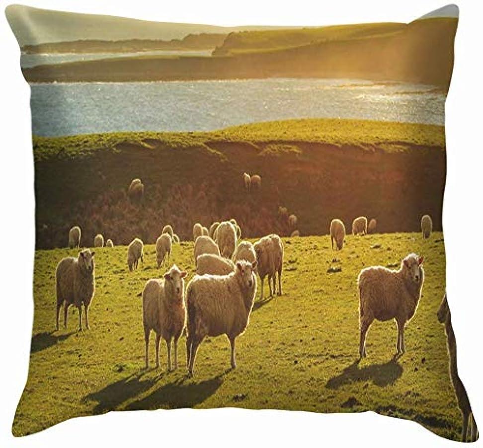 腸増強するスパン緑の野原の羊スロープポイント動物野生動物動物自然投げる枕カバーホームソファクッションカバー枕カバーギフト45x45 cm