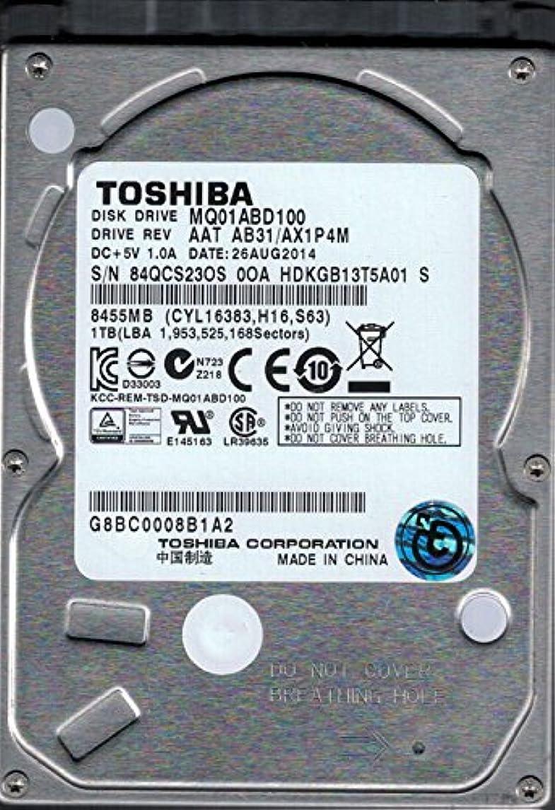 効果衛星十億mq01abd100?AAT ab31?/ ax1p4?m Toshiba中国1tb