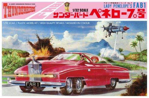 Thunderbirds No.7 - Penelope (Plastic model)