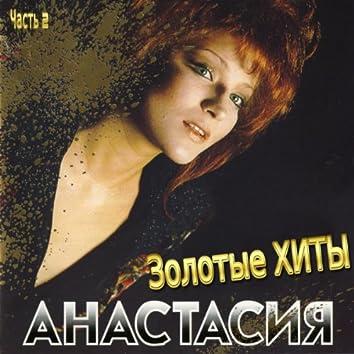 Golden Hits, Pt.2
