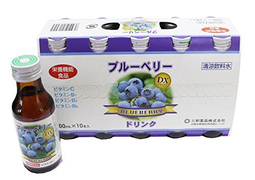 ブルーベリーDX 100ml×10本入り×4P うっちん沖縄 ブルーベリーエキスを配合、美容と健康を応援する成分が豊富な栄養ドリンク