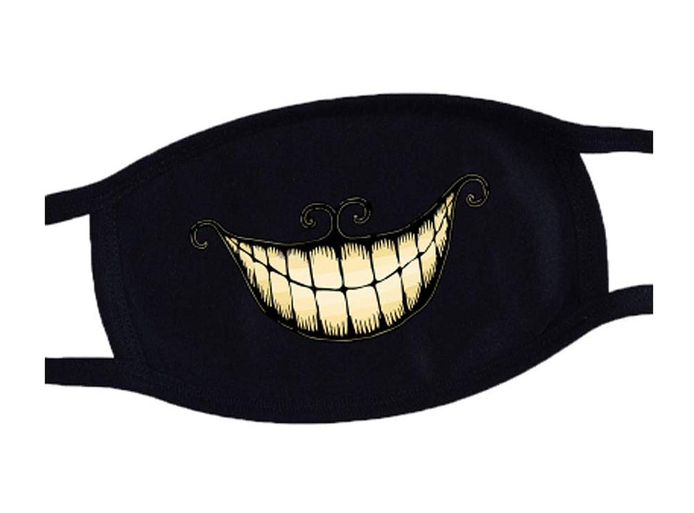 パンチ伝染性のフィクションクールマウスマスク、コットンレイブマフルマスクアンチダストマスク - T5