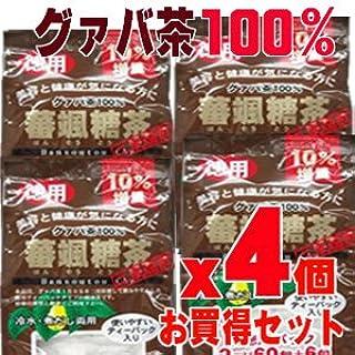 徳用グァバ茶100% 蕃颯糖茶 2g×66包 x4個セット
