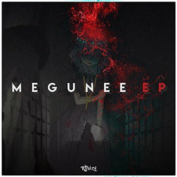 Megunee  (EP)