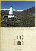 The Culture in Sanji, Shanxin (Chinese Edition)