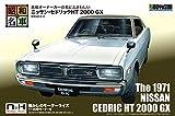 童友社 昭和の名車ノスタルジックヒーローシリーズ No.2 ニッサン セドリックHT 2000 GX プラモデル