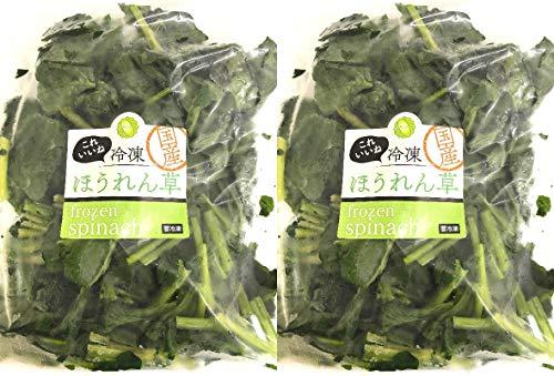 国産 冷凍ほうれん草(熊本、宮崎、徳島など)バラ凍結冷凍野菜  500g(250g×2) 冷凍野菜 【消費税込み】※2kg購入で200gプレゼント中