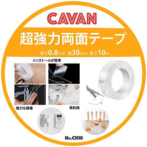 CAVAN 両面テープ 魔法のテープ ナノテープ 超強力 粘着テープ 洗って使える 魔法の両面テープ マジックテープ 繰り返し使える 養生テープ 透明 滑り止めテープ地震 倒れ込み防止 家具倒れ込み防止マットずれ防止 写真張り付け Amazonから最速発送