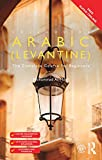 Colloquial Arabic (Levantine): The Complete Course for Beginners (Colloquial Series) (English Edition)