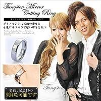 [アライブ] 鏡面の輝き仕上げ タングステン リング 指輪 メンズ レディース ペア ns-tsr012 メタリックシルバー 7号