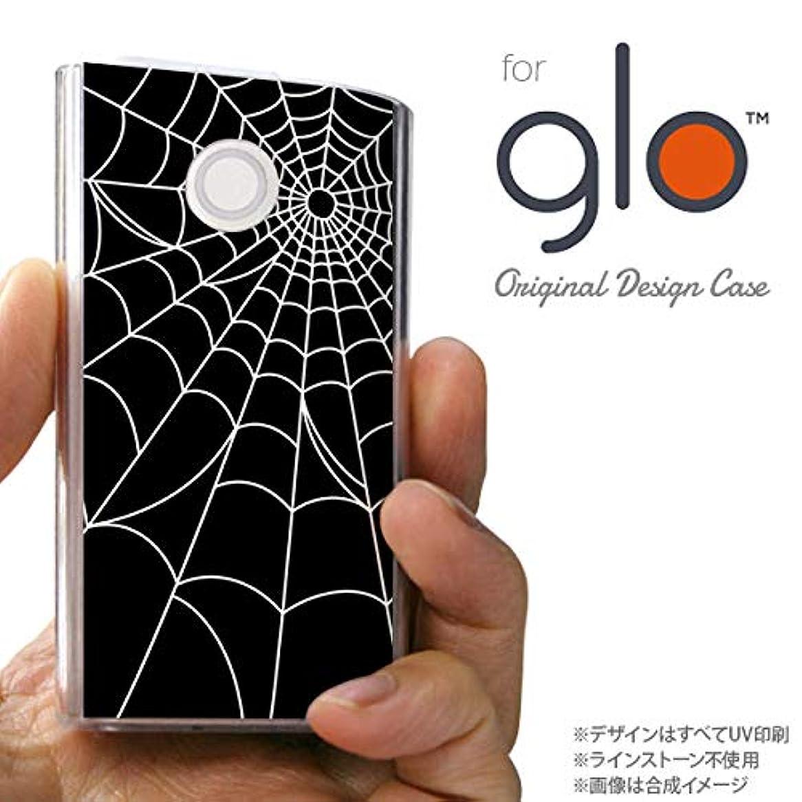 季節ドラム記憶glo グローケース カバー グロー 蜘蛛の巣A 白 nk-glo-931
