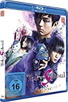 Tokyo Ghoul S - The Movie - Blu-ray: Deutsch