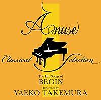 Amuse Classical Piano Selection BEGIN