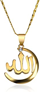 Oushengsi Unisex Vintage Islamic Muslim Allah Pendant Necklace Religious Jewelry Exquisite