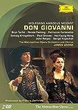 Don Giovanni: Metropolitan Opera (Levine) [DVD]