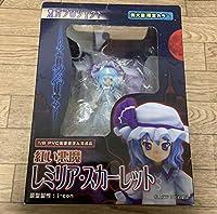 フィギュア 東方project レミリアスカーレット 例大祭カラー