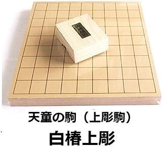 将棋セット 新桂1寸卓上将棋盤 将棋駒・上彫駒(白椿上彫)