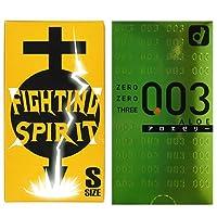 オカモト 003 アロエ 10個入 + FIGHTING SPIRIT (ファイティングスピリット) コンドーム Sサイズ 12個入