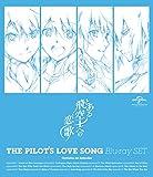 とある飛空士への恋歌 Blu-ray SET[Blu-ray/ブルーレイ]