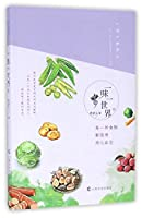 Taste the World - 2 (Chinese Edition)