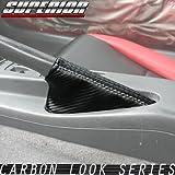 カーボンルック サイドブレーキブーツ COPEN コペン L880K-