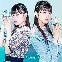 harmoe 1stシングル きまぐれチクタック(通常盤)(CD only)(特典なし)