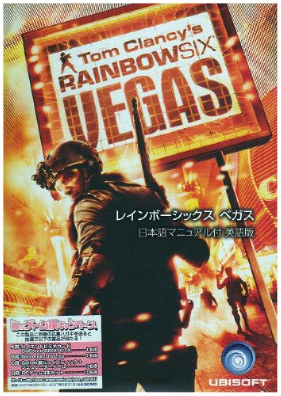 TomClancysRainbowSixVegas日本語マニュアル英版