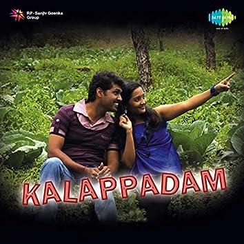Kalappadam (Original Motion Picture Soundtrack)