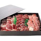 3種の部位盛り 焼肉セット800g【牛タン200g カルビ300g ハラミ300g】/焼き肉 やきにく バーベキュー 化粧箱入り ギフトにも 牛肉 BBQ