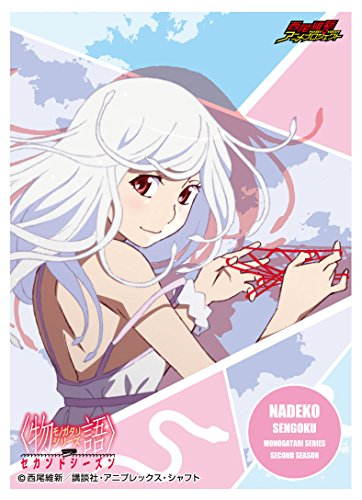 Chara Sleeve Collection Matt Série & lt; histoire & gt; Series Second Season Sengoku Nadeshiko (No.MT047)