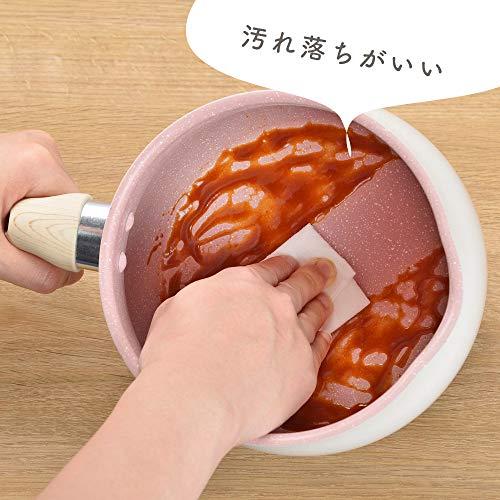 和平フレイズマルチポットMサイズ14cm2.2L(1~2人用)ホワイト7つの使い方煮る茹でる沸かす炊く炒める揚げる和えるIH対応ふっ素樹脂加工トゥーメイチャームToMaycharmMB-1613