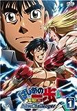 はじめの一歩 New Challenger VOL.1[DVD]