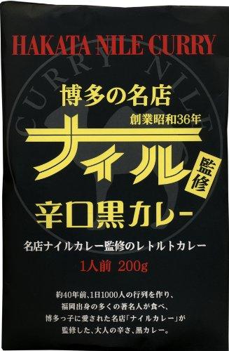 博多の名店ナイル監修 辛口黒カレー 200g