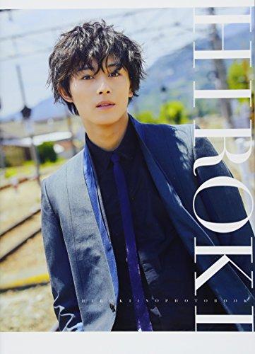 猪野広樹ファースト写真集「HIROKI」 (TOKYO NEWS MOOK)