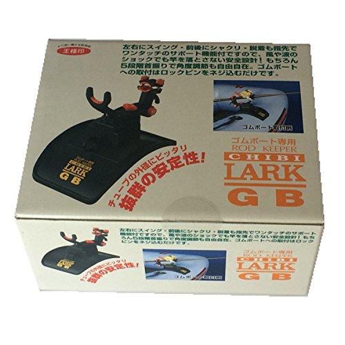 Daiichiseiko opblaasbare boot hengelhouder uit Japan om te lijmen Chibi Lark GB