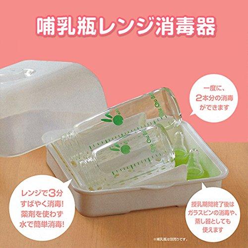 西松屋SmartAngel『哺乳瓶レンジ消毒器』