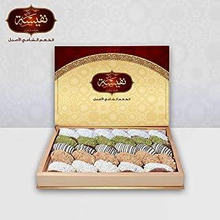 Medjool dadels gevuld met gedroogd fruit en bedekt met witte chocolade 1 Kg
