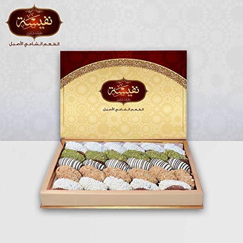 Dattes medjool fourées aux fruits secs et enrobées de chocolat blanc 1 Kg